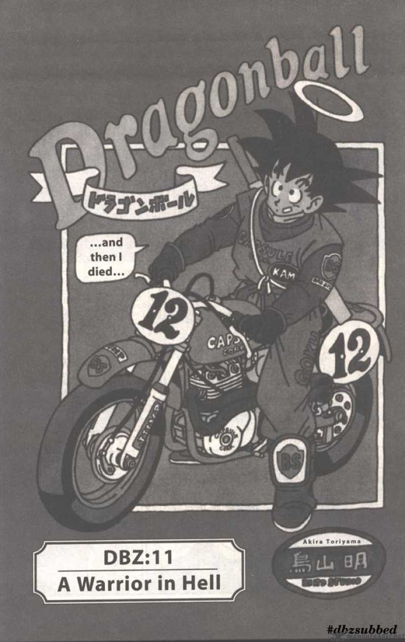 Dragon Ball, Chapter 205 image 001