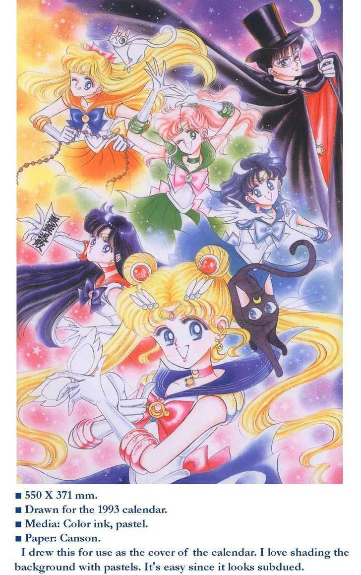 Sailor Moon, Cahpter 1 image 034
