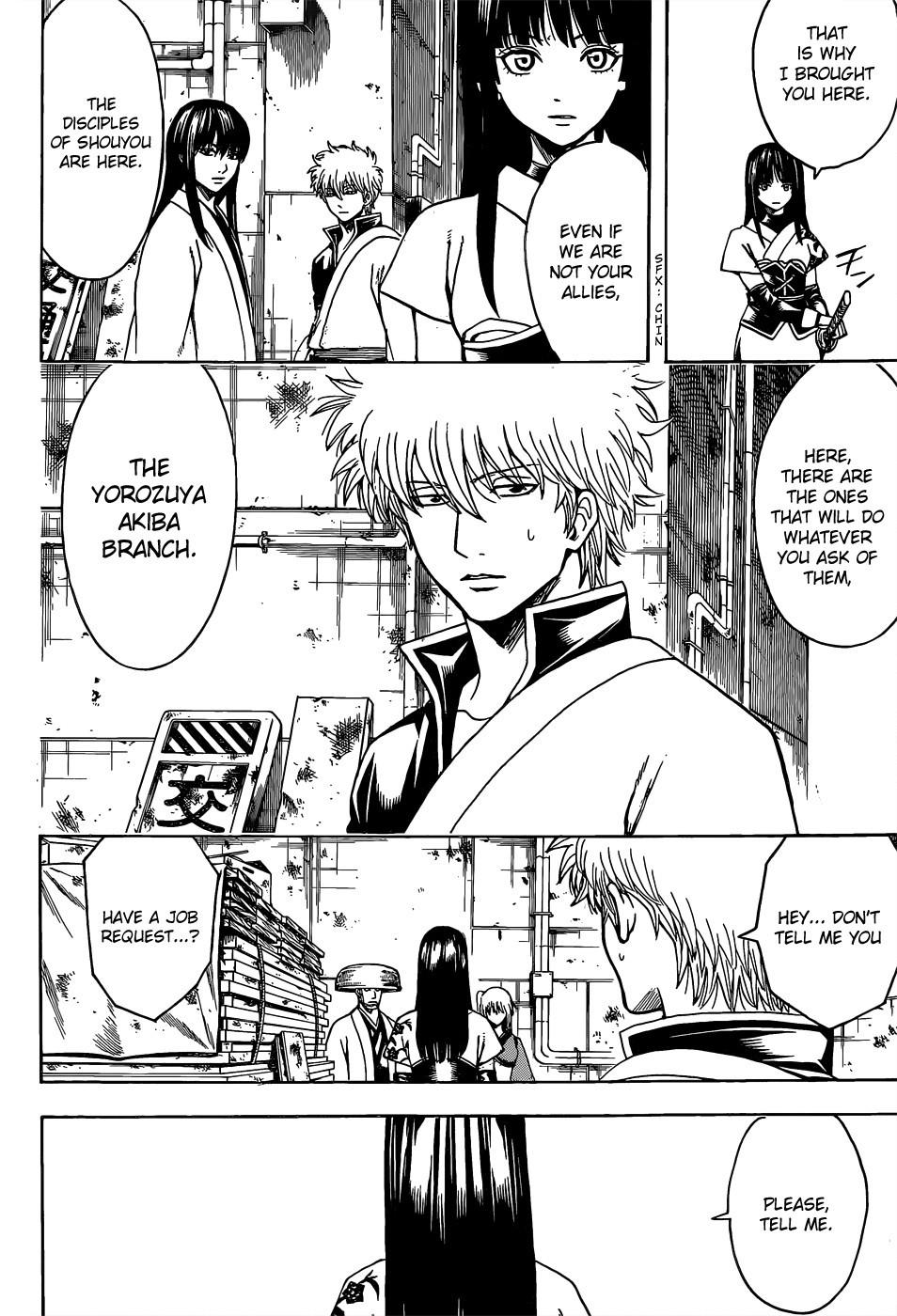 Gintama Chapter, 553 image 004