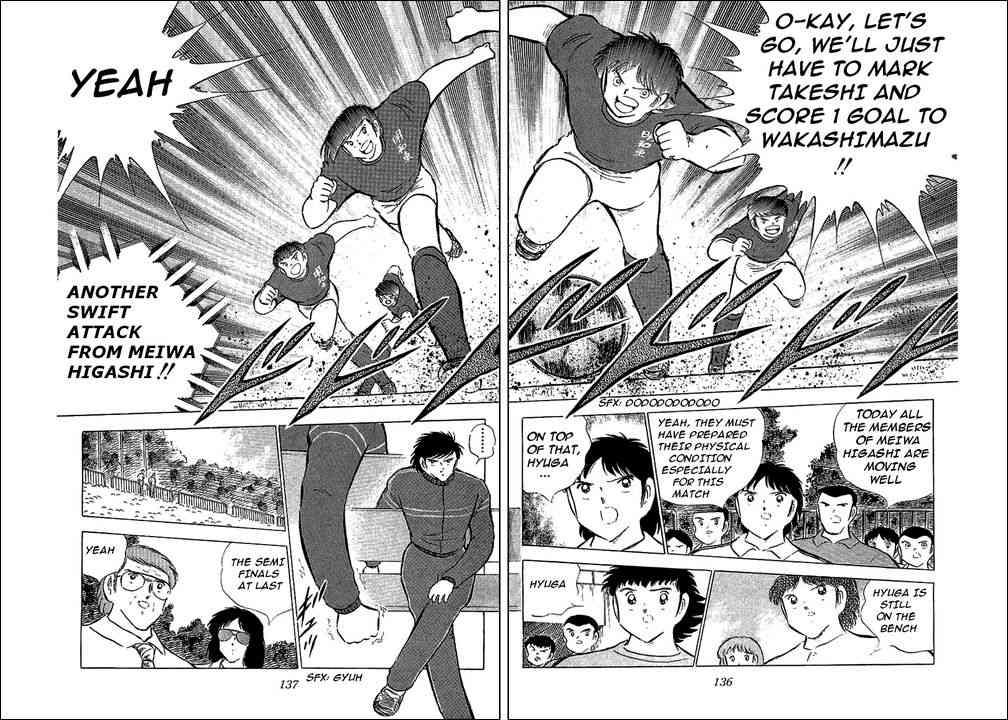 Captain Tsubasa, Chapter 69 image 012