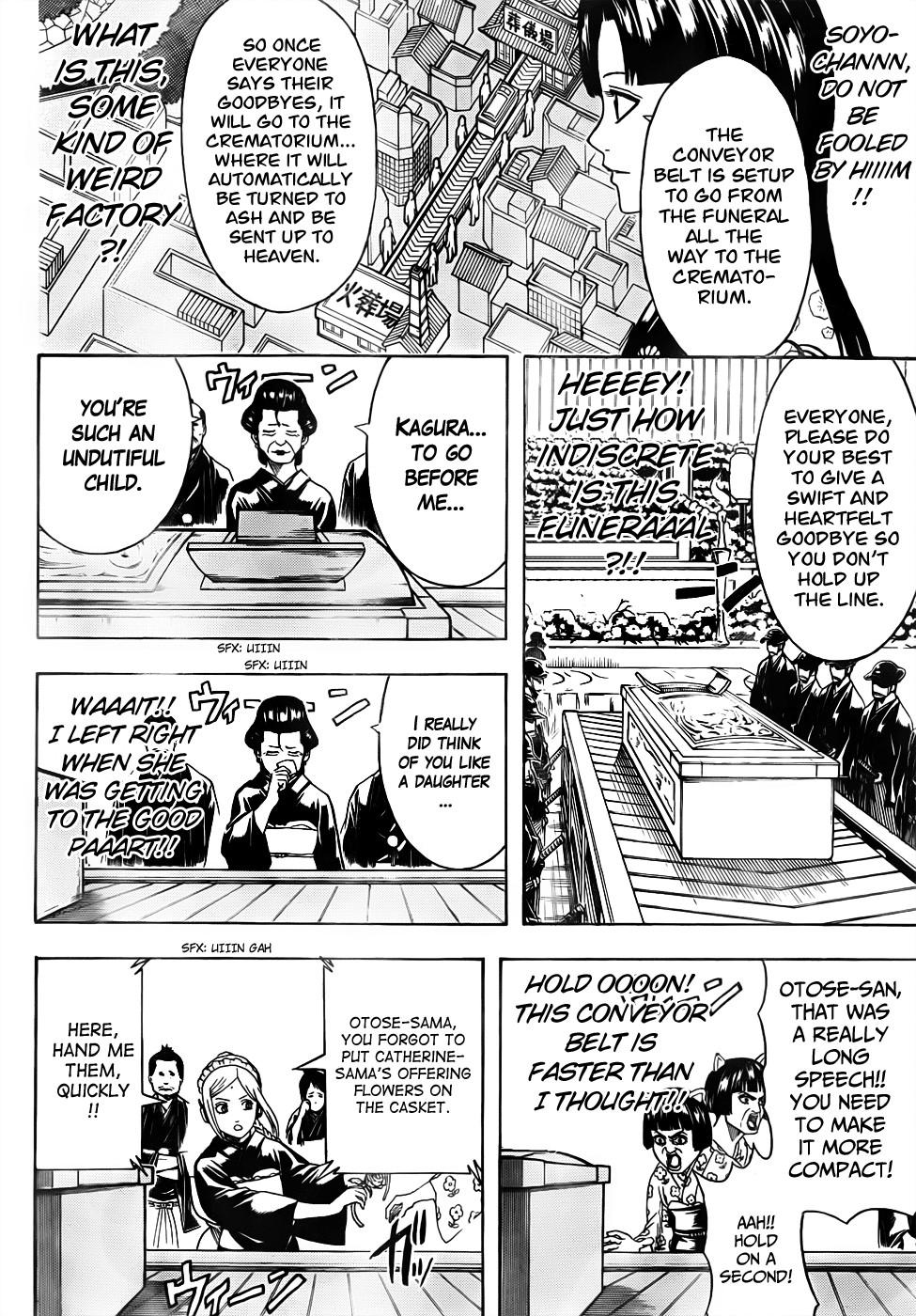 Gintama Chapter, 459 image 006