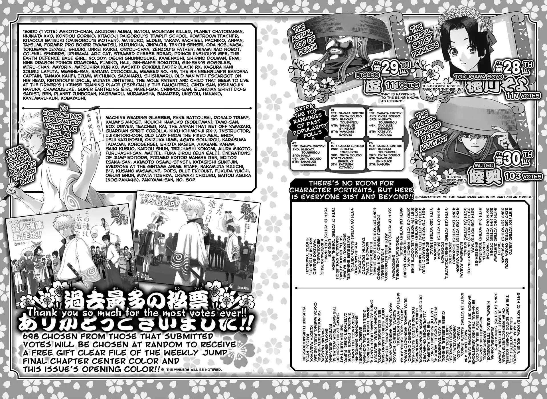 Gintama Chapter, 701 image 053