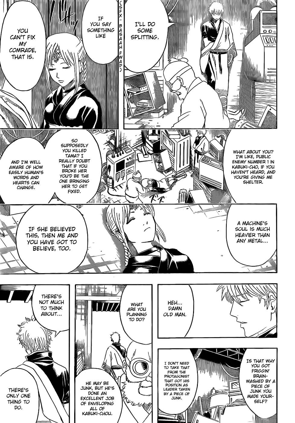 Gintama Chapter, 376 image 006