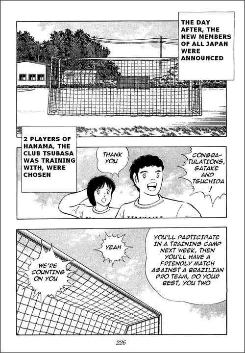 Captain Tsubasa, Chapter 111 image 011