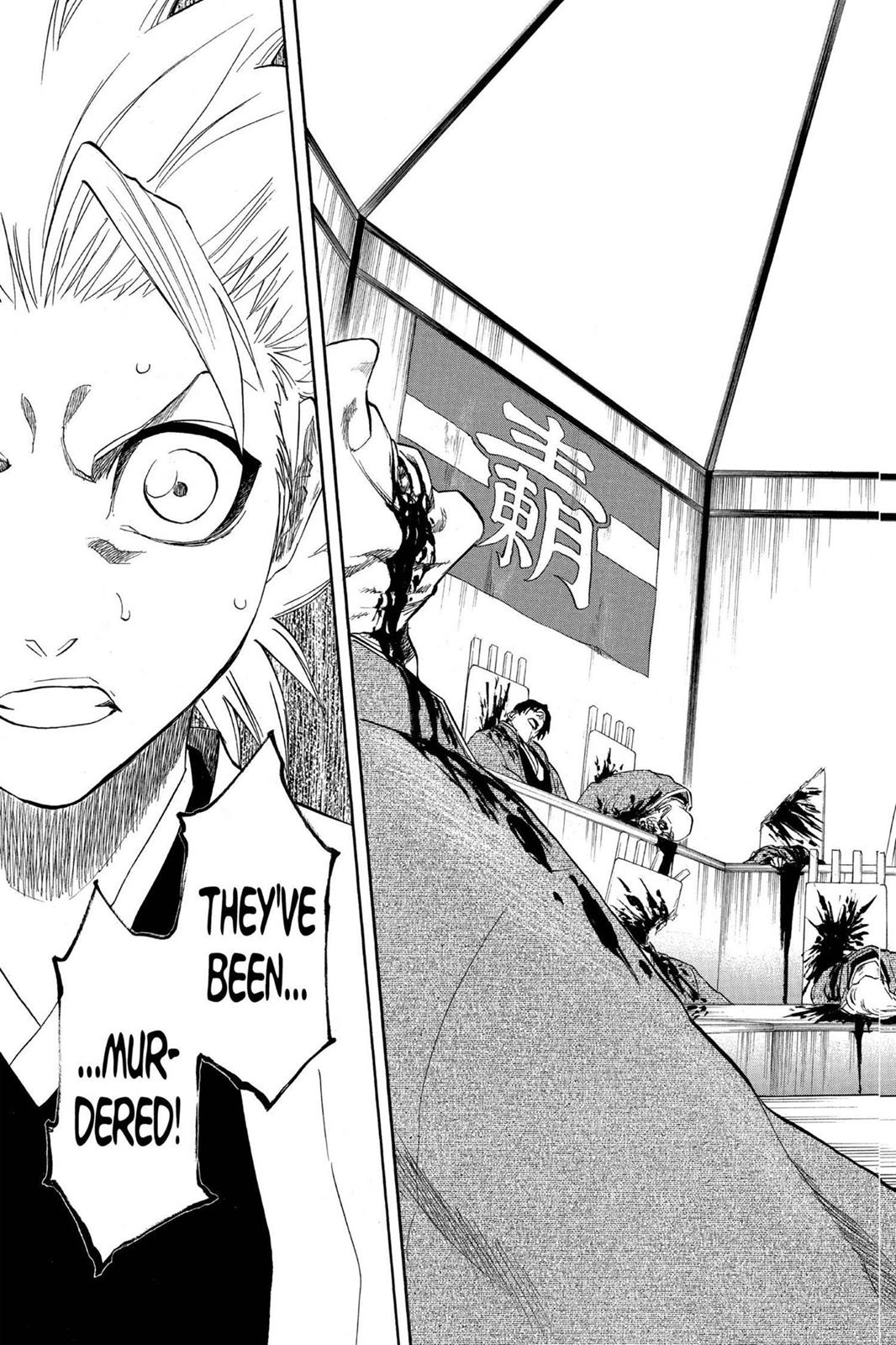 Bleach, Chapter 167 image 019