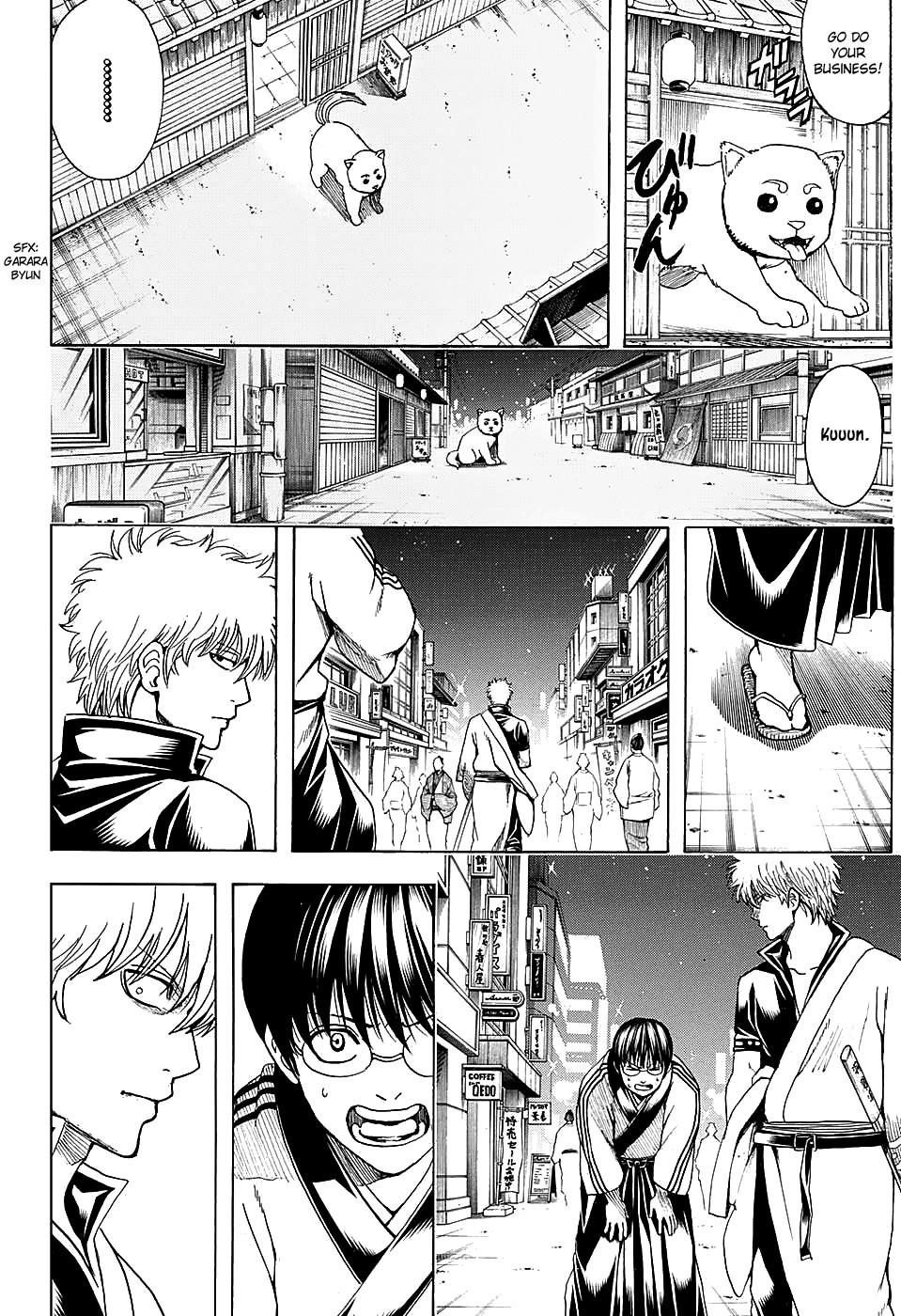 Gintama Chapter, 555 image 010