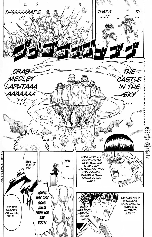 Gintama Chapter, 328 image 015