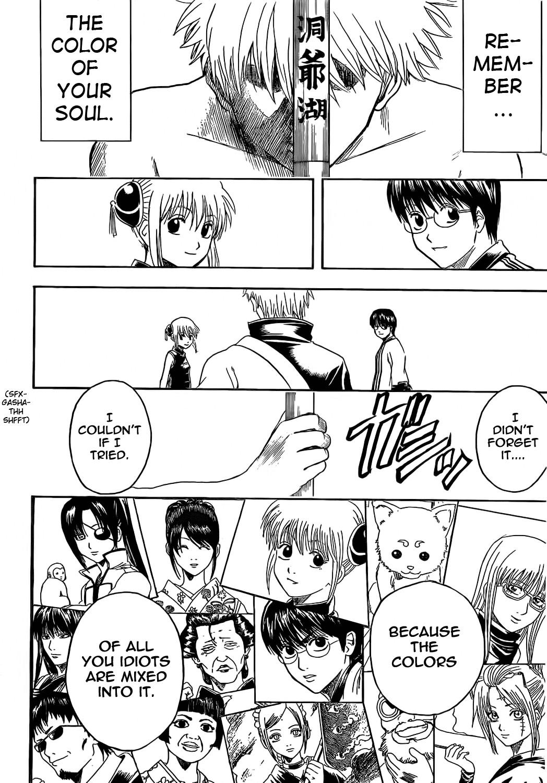Gintama Chapter, 373 image 014