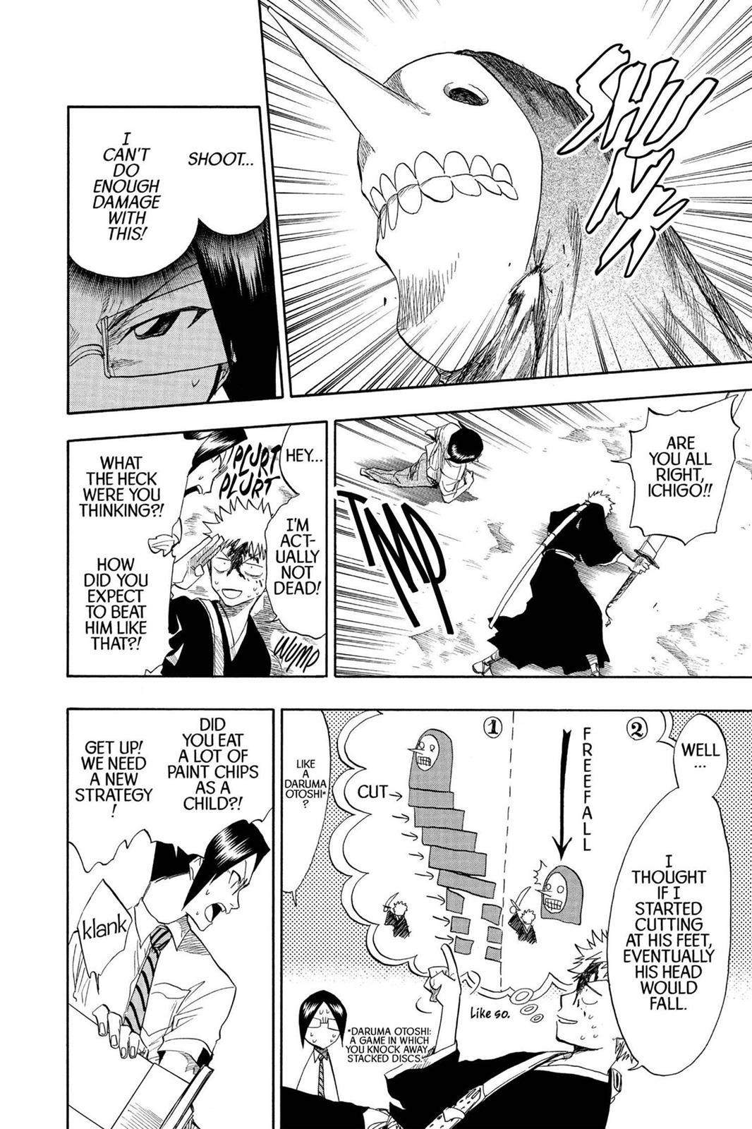 Bleach, Chapter 48 image 017
