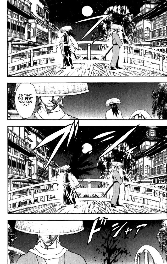 Gintama Chapter, 89 image 003