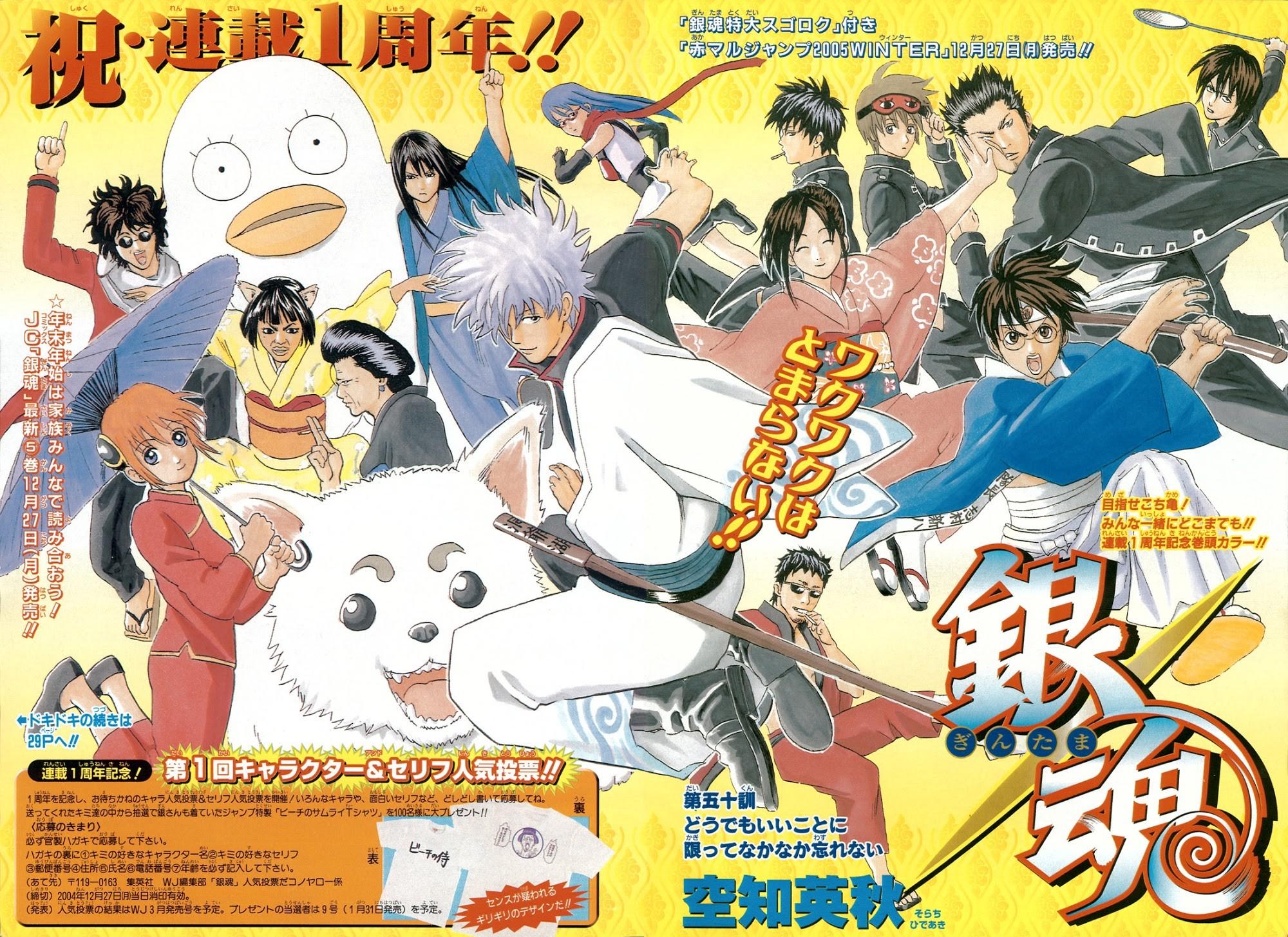 Gintama Chapter, 50 image 011