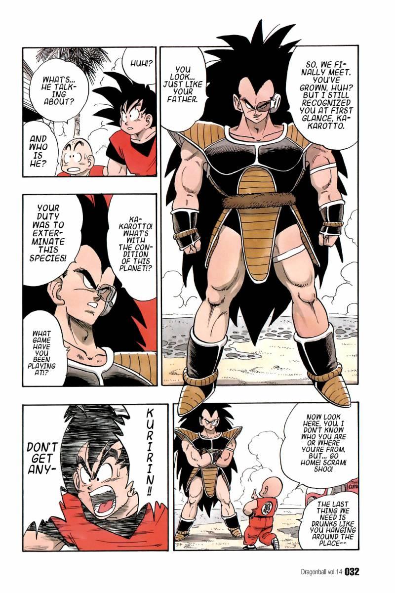 Dragon Ball, Chapter 196 image 013