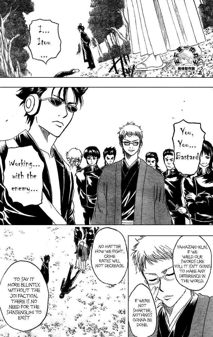 Gintama Chapter, 161 image 003