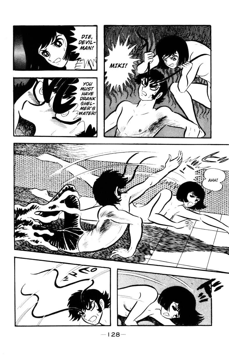 Devilman, Chapter 2 image 124