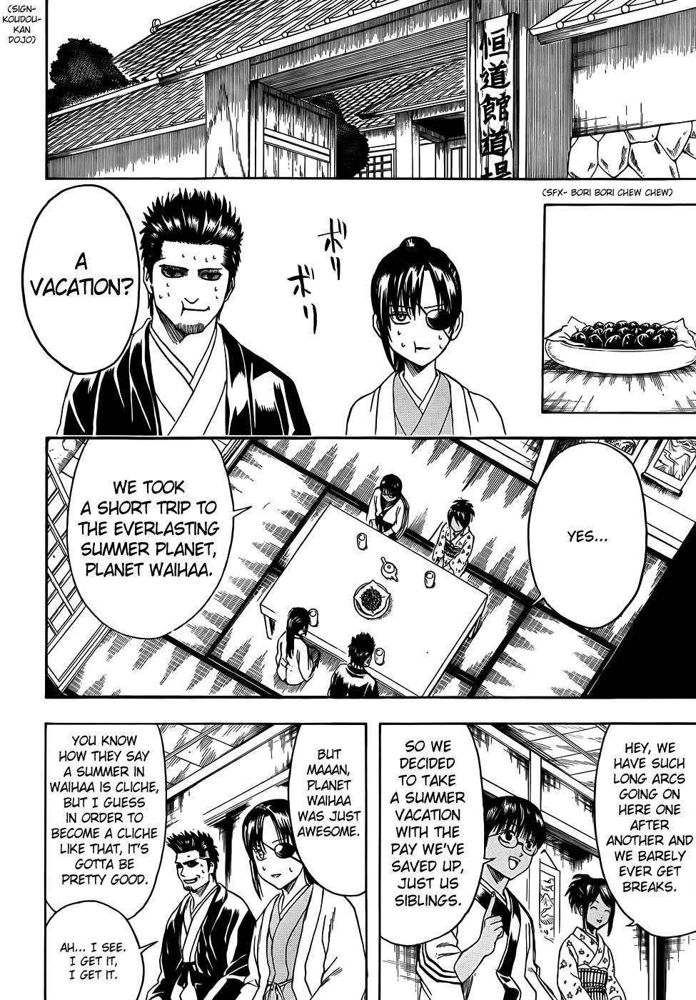 Gintama Chapter, 410 image 006