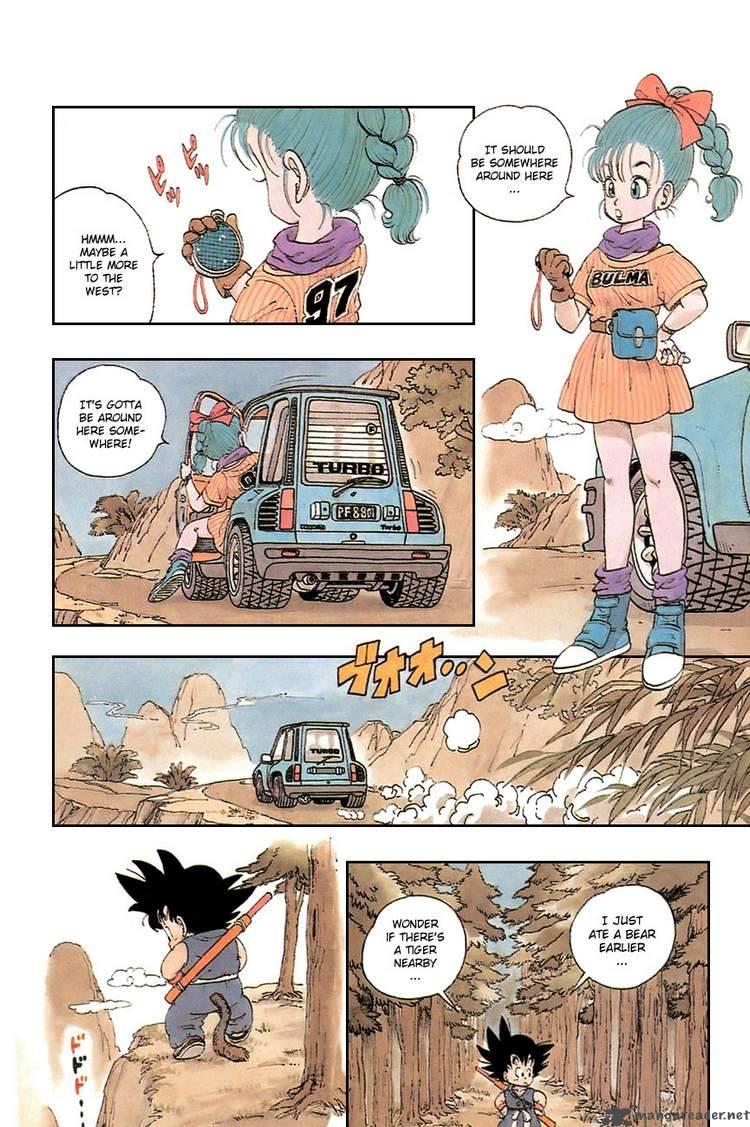 Dragon Ball, Chapter 1 image 010