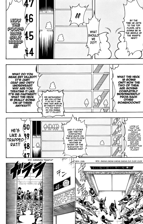 Gintama Chapter, 330 image 012