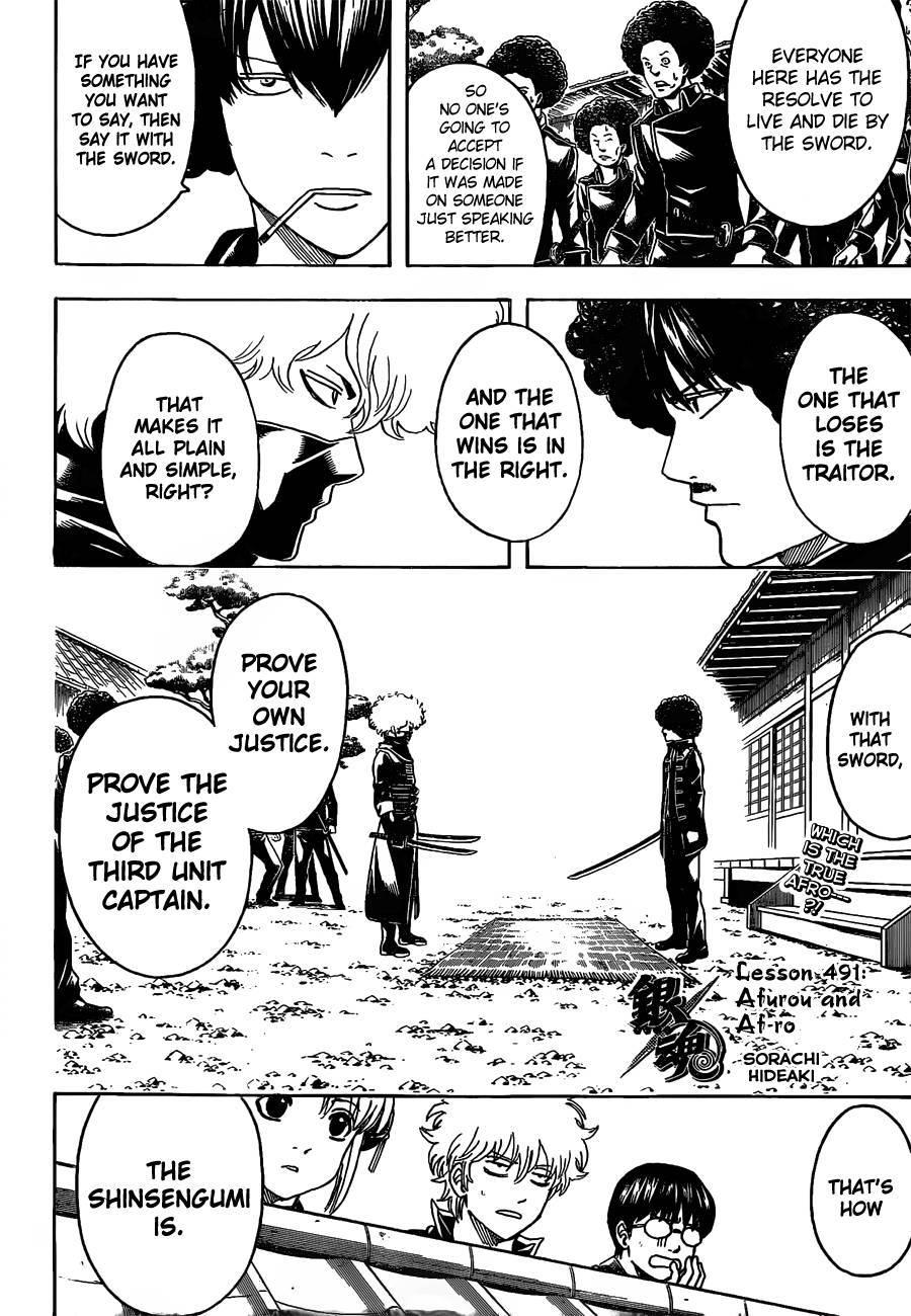 Gintama Chapter, 491 image 006