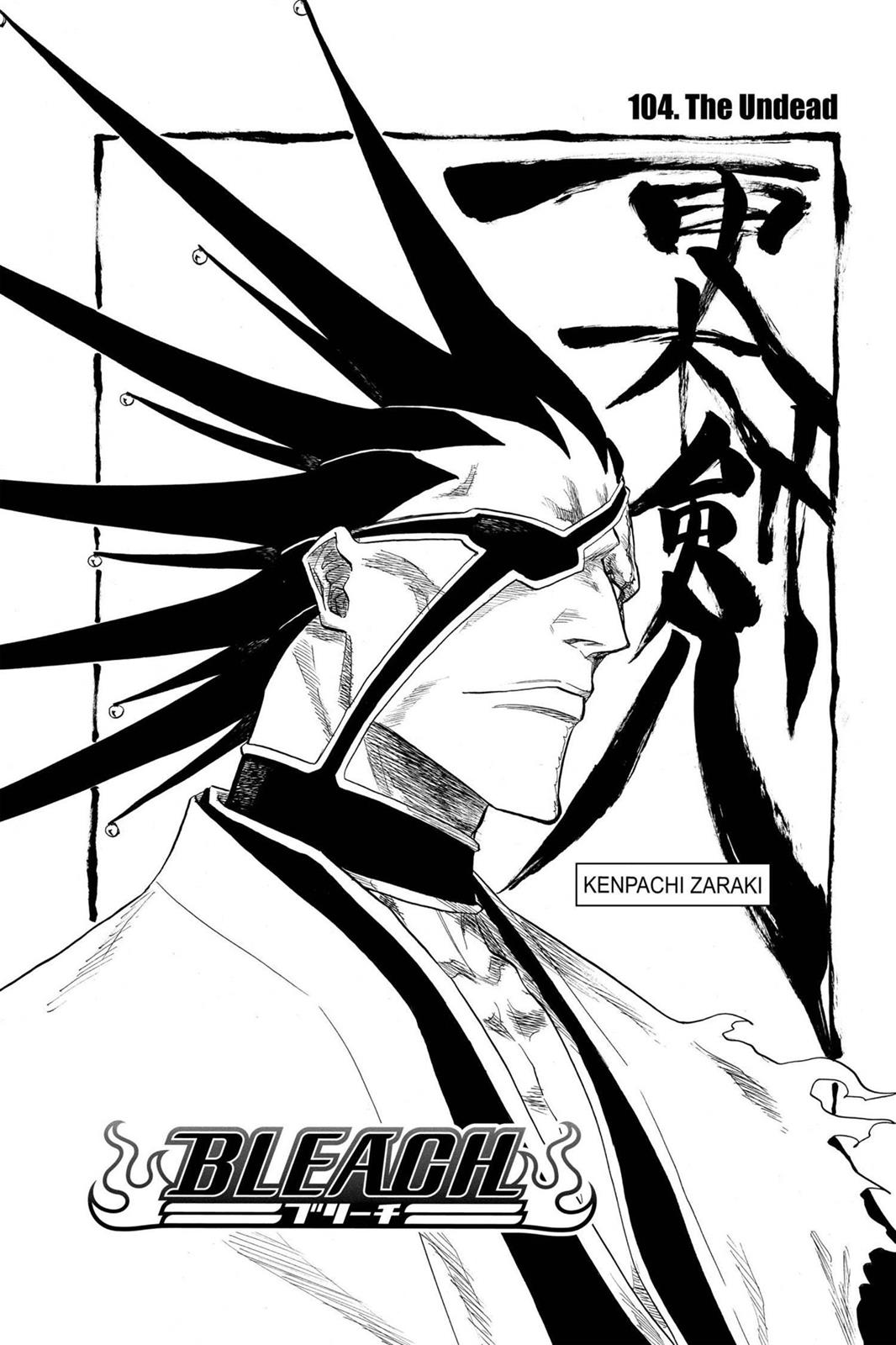 Bleach, Chapter 104 image 009