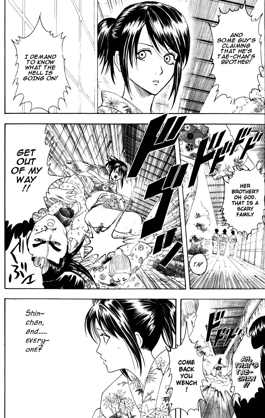 Gintama Chapter, 118 image 008