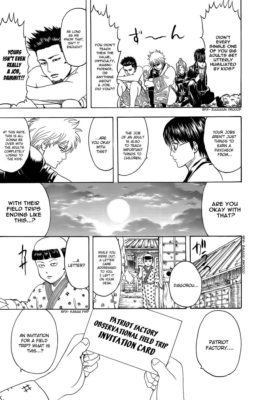 Gintama Chapter, 331 image 022