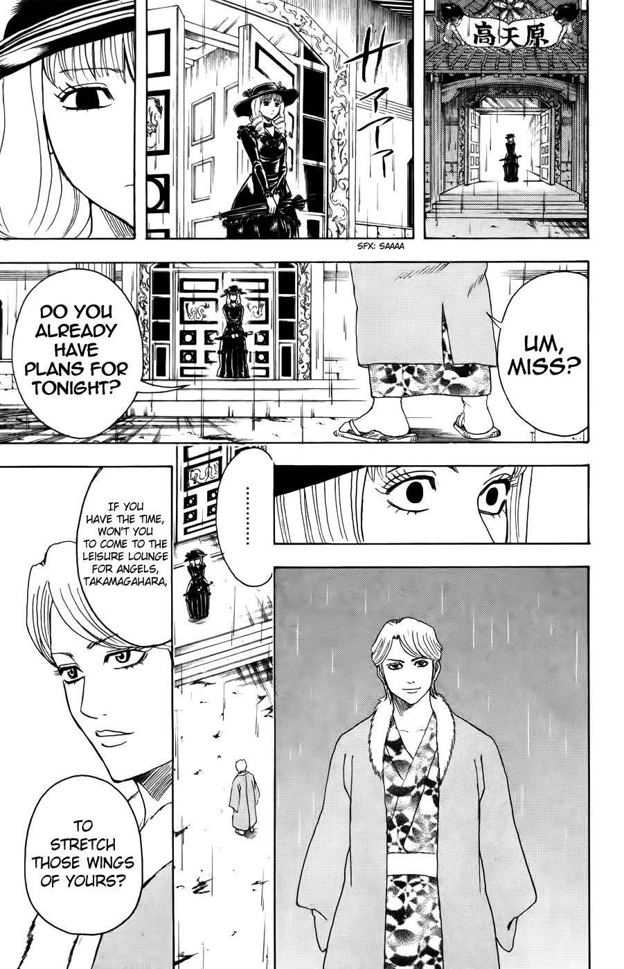 Gintama Chapter, 364 image 017