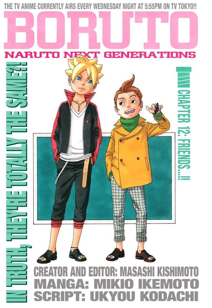 Boruto Manga, Chapter 12 image 001