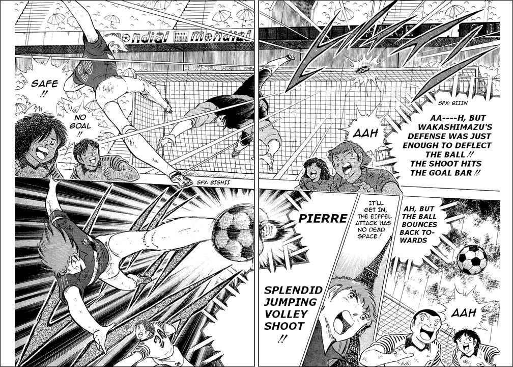 Captain Tsubasa, Chapter 99 image 131
