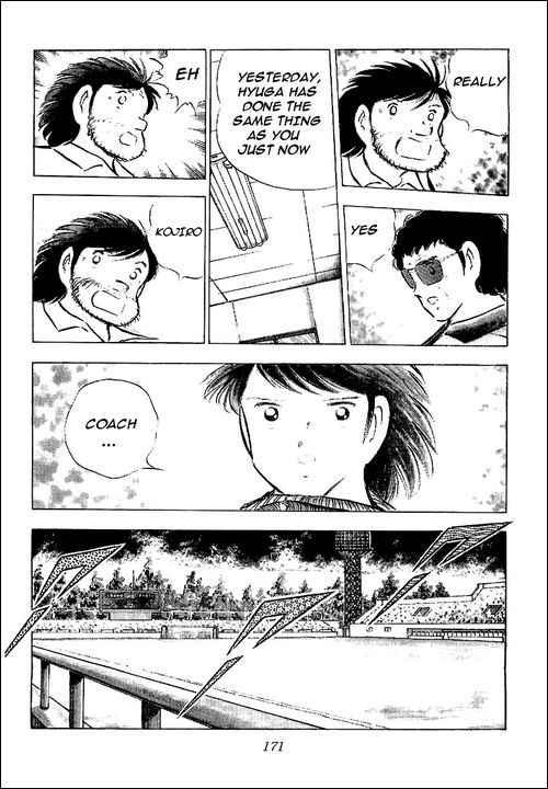 Captain Tsubasa, Chapter 76 image 030