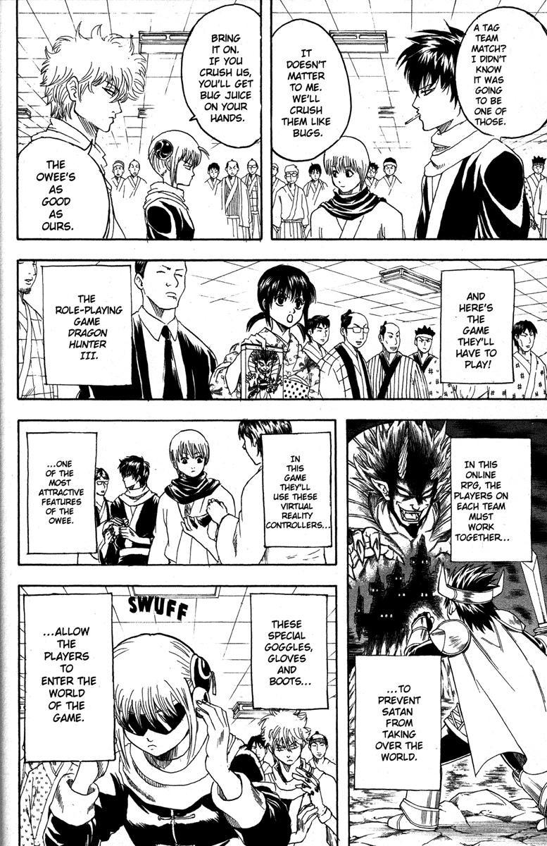 Gintama Chapter, 149 image 008