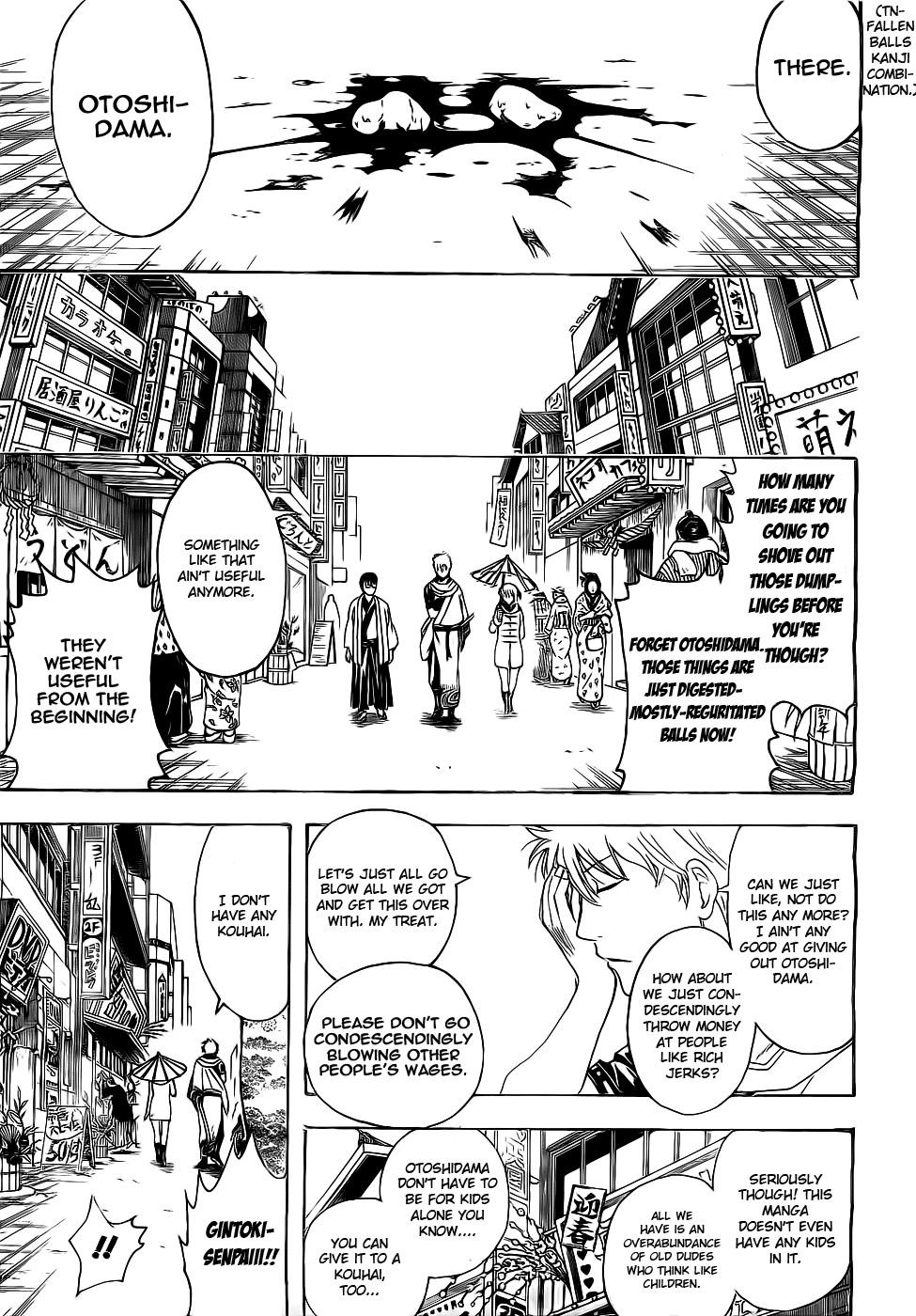 Gintama Chapter, 382 image 013