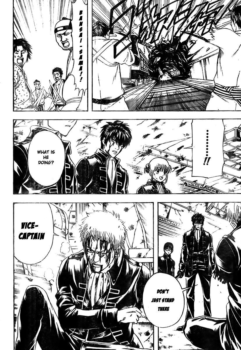 Gintama Chapter, 167 image 010