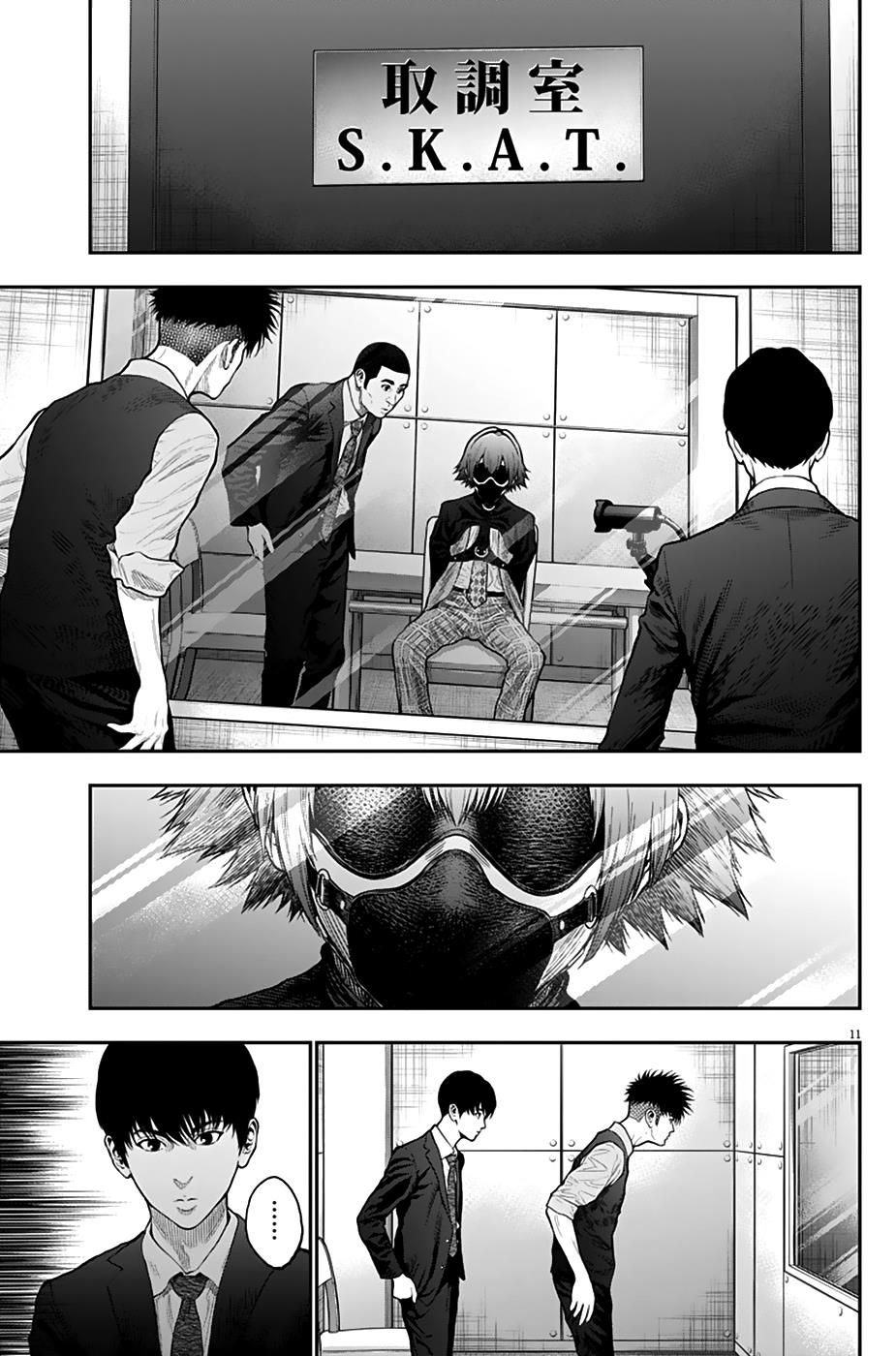 Chapter 61 image 011