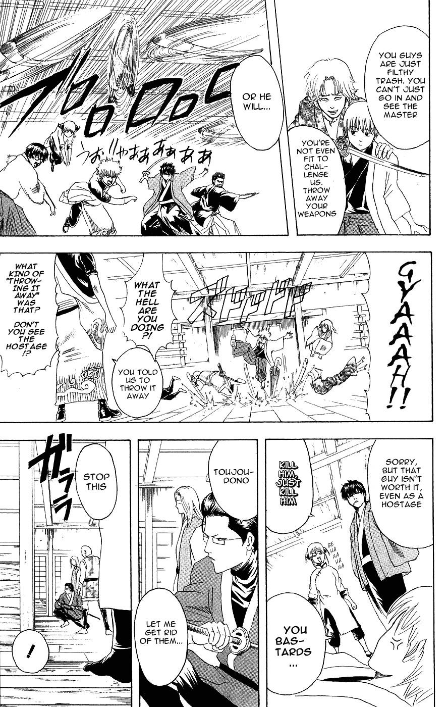 Gintama Chapter, 112 image 017