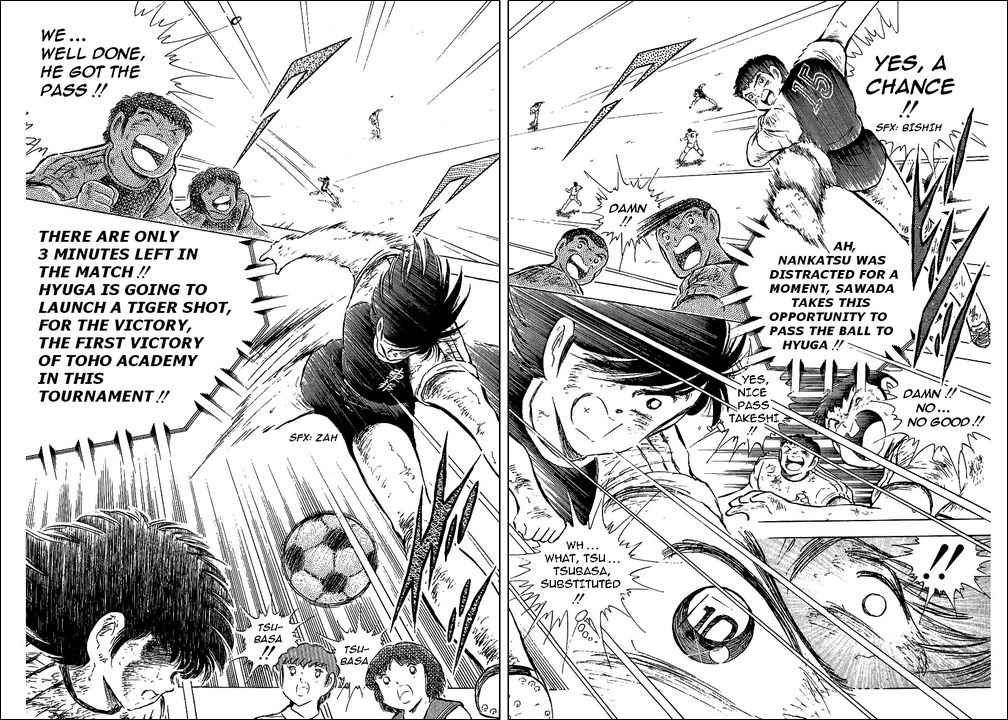 Captain Tsubasa, Chapter 80 image 117