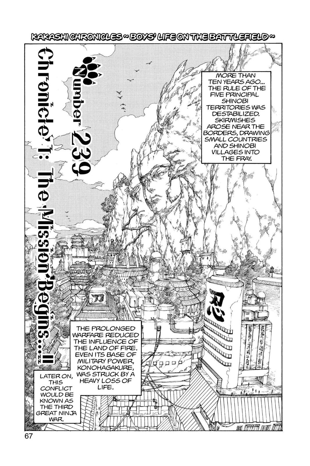 Naruto, Chapter 239 image 001