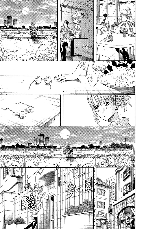 Gintama Chapter, 318 image 009