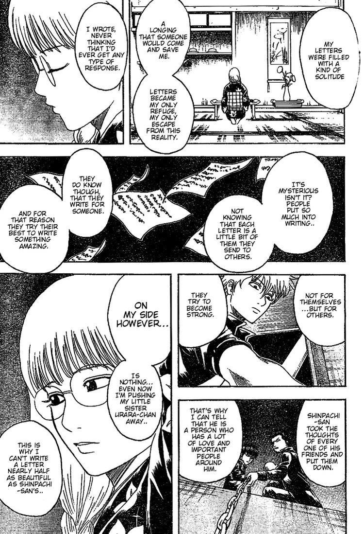 Gintama Chapter, 206 image 015