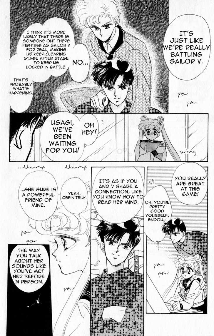 Sailor Moon, Cahpter 11 image 026