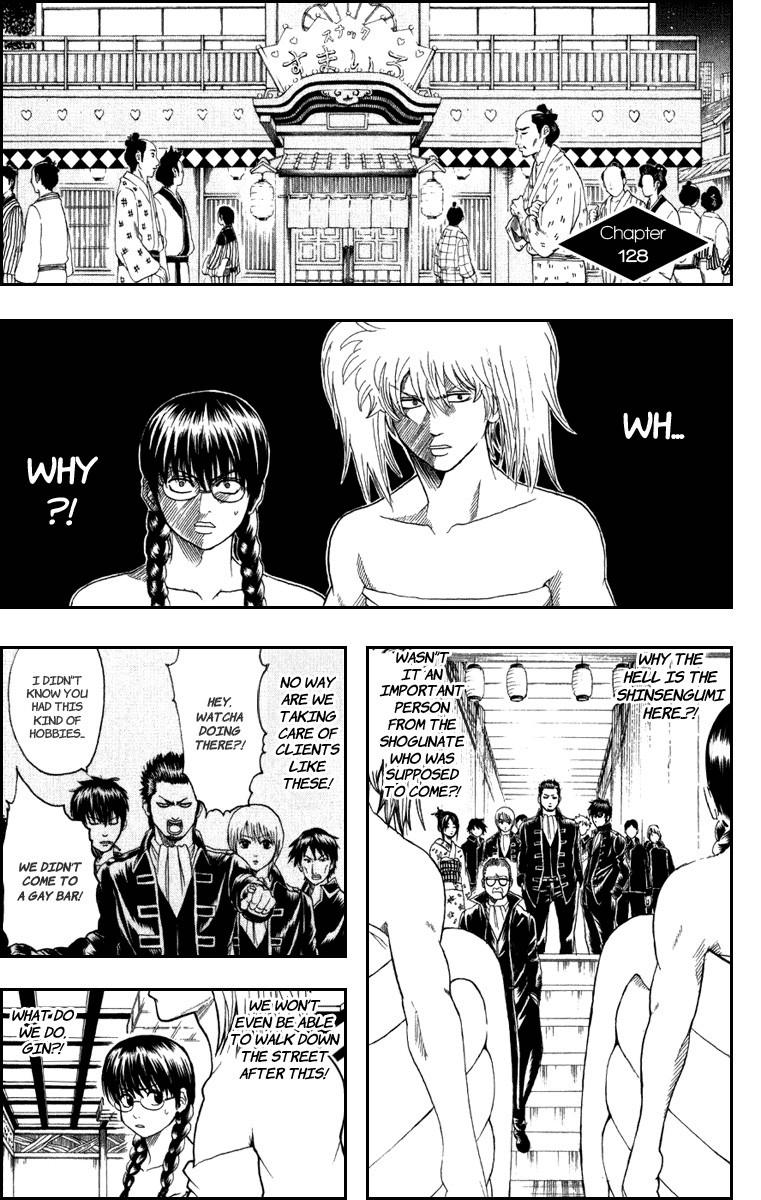 Gintama Chapter, 128 image 002