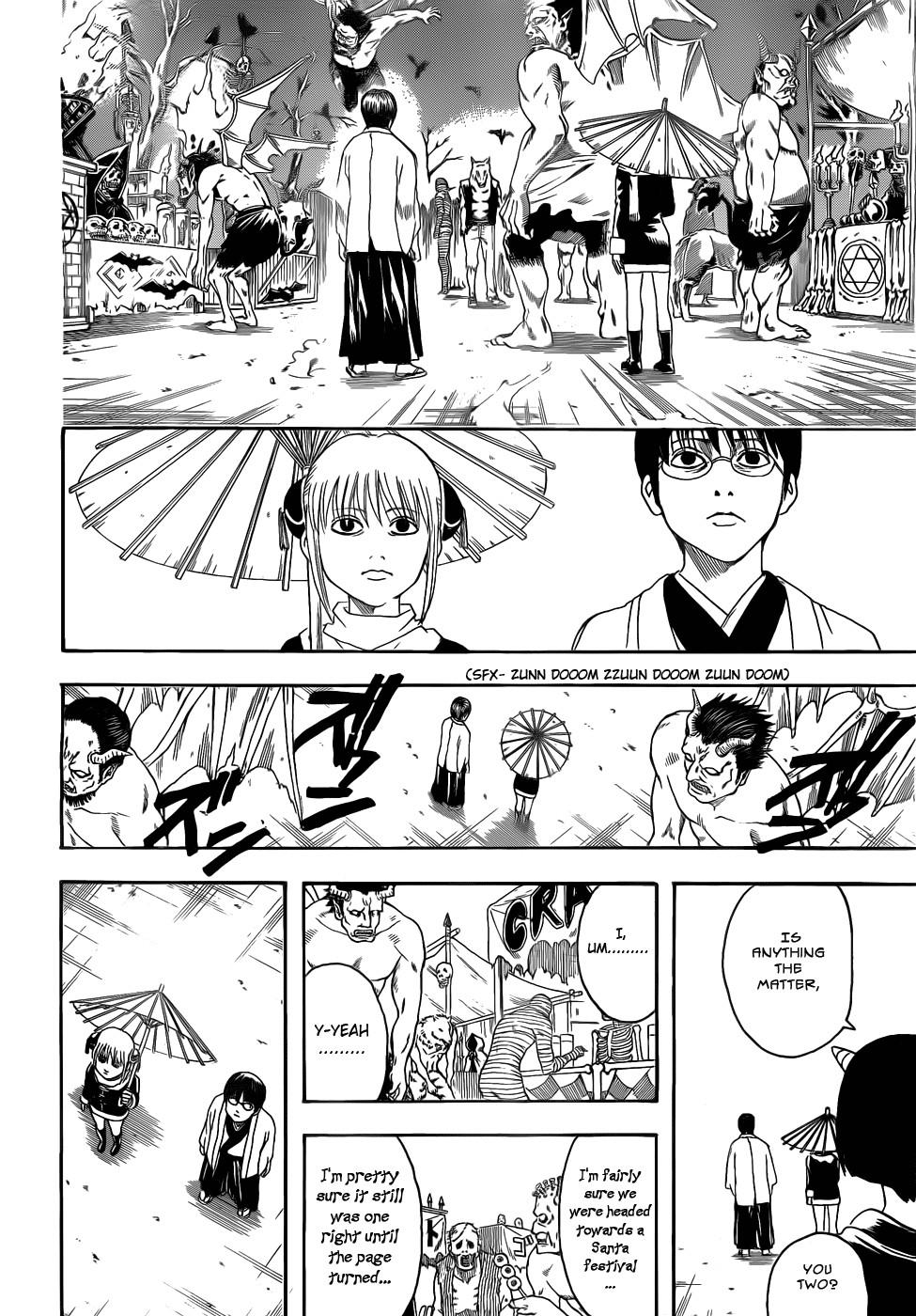 Gintama Chapter, 381 image 008
