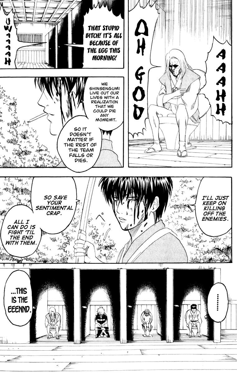 Gintama Chapter, 117 image 020