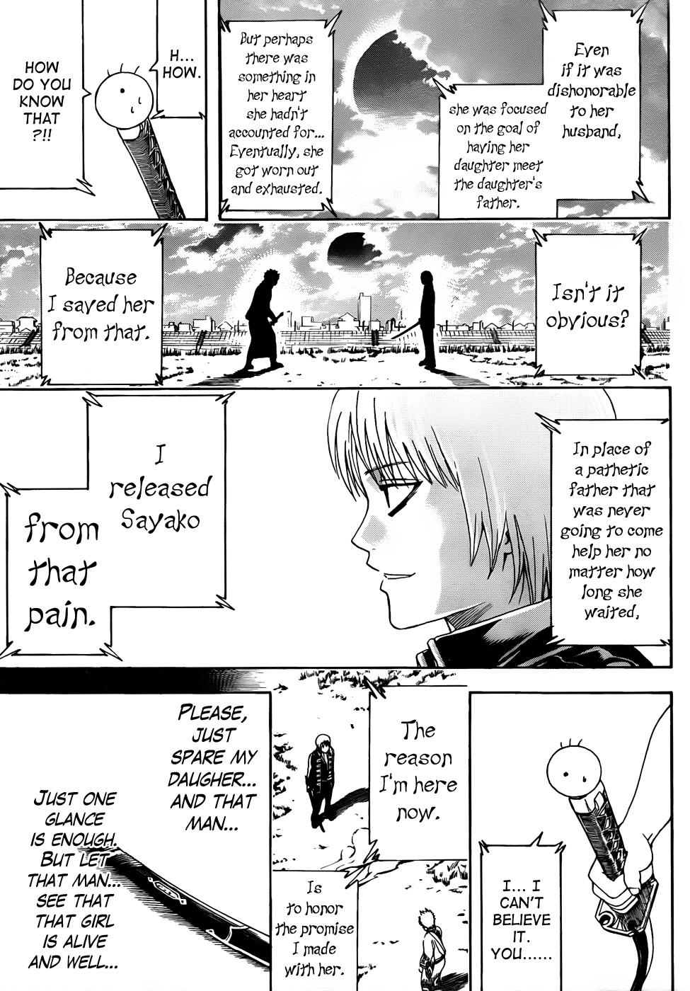 Gintama Chapter, 428 image 017