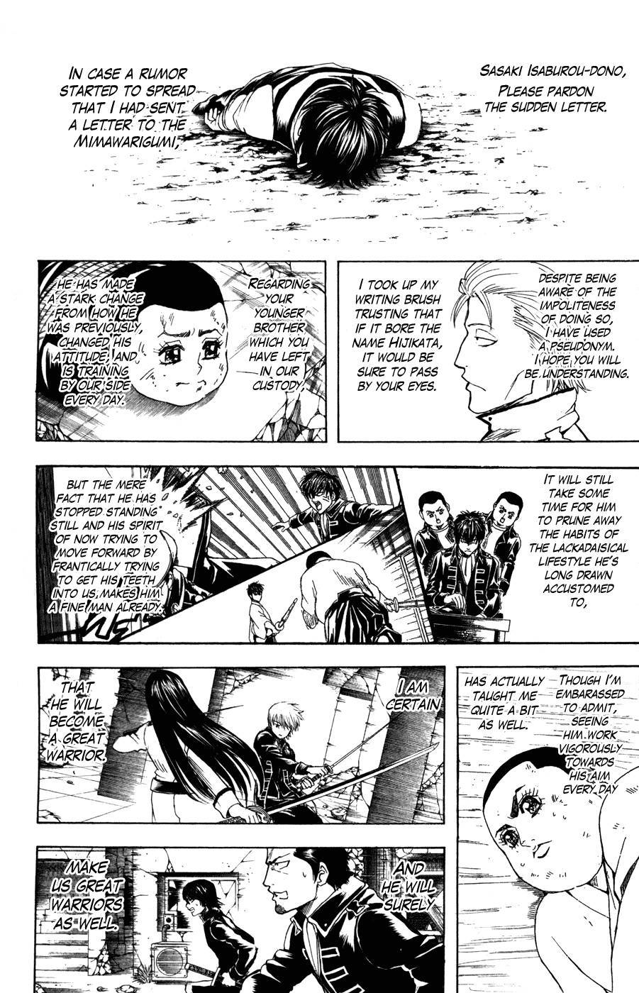 Gintama Chapter, 368 image 014