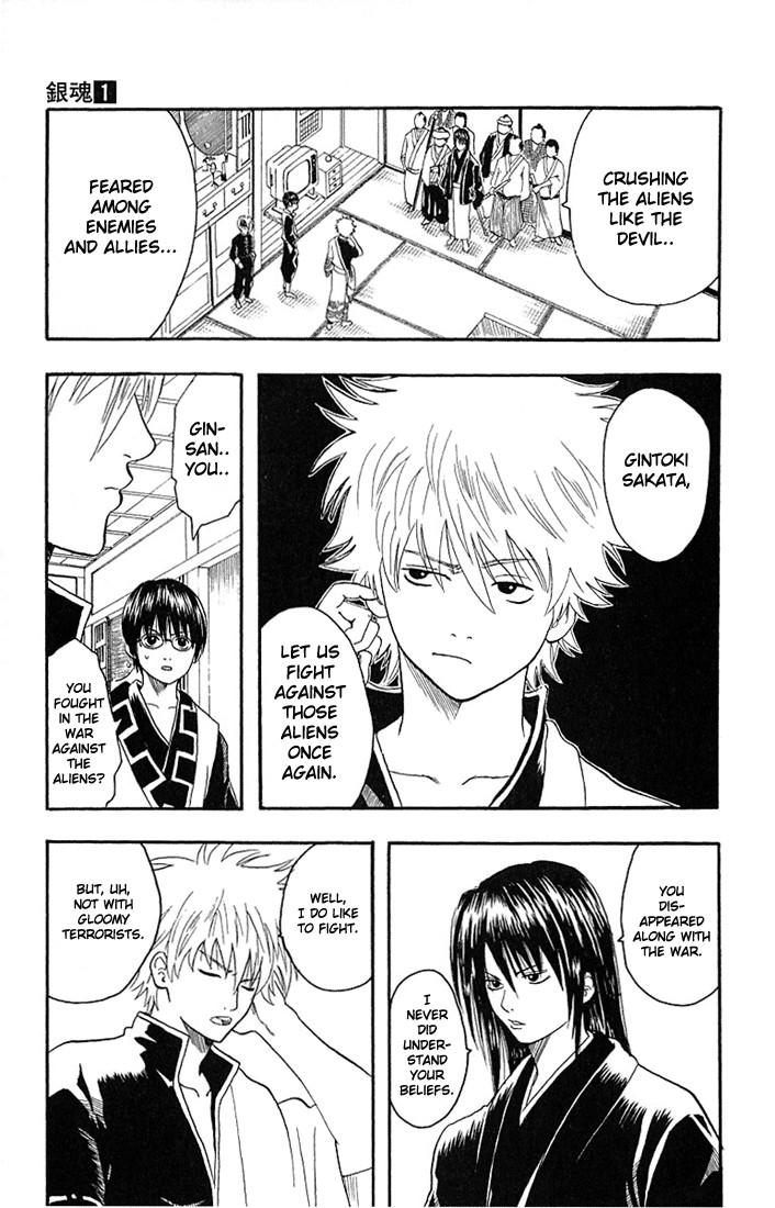 Gintama Chapter, 6 image 003