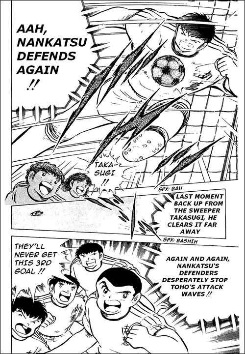 Captain Tsubasa, Chapter 78 image 038