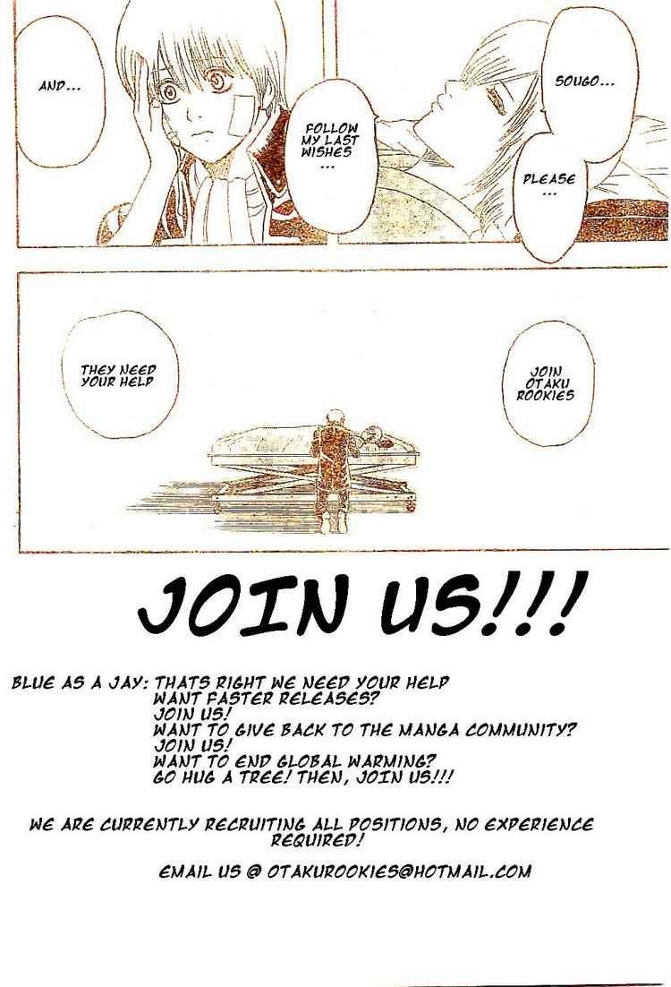 Gintama Chapter, 132 image 021