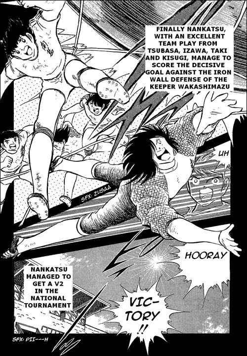 Captain Tsubasa, Chapter 76 image 064