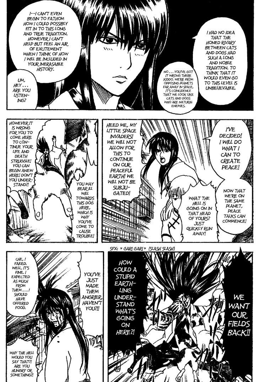 Gintama Chapter, 208 image 005