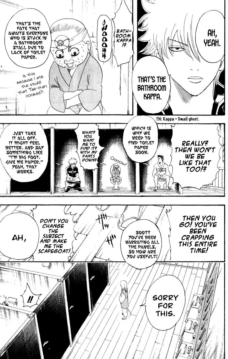 Gintama Chapter, 117 image 014